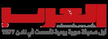 al arab-logo