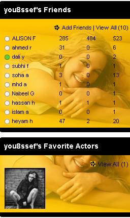 youssef-aburayya-snapshot2