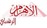 ahram logo